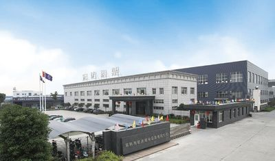 CHANGSHU HONGDA BUSINESS EQUIPMENT CO.,LTD